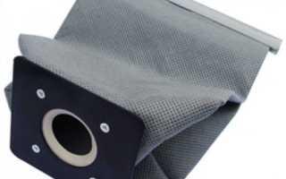 Как вставить мешок в пылесос борк