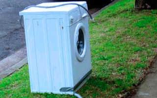 Куда сдать старую стиральную машину одесса