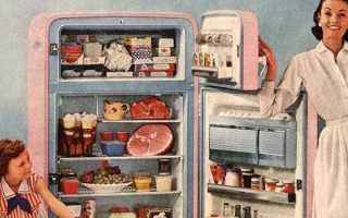 Сколько стоил холодильник в ссср