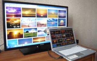 Как смотреть телевизор через компьютер без трафика