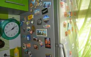 Почему магнитик не падает с дверцы холодильника