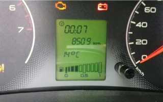 Датчика температуры который стоит в радиаторе кондиционера гранта