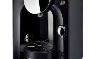 Bosch кофемашина как пользоваться