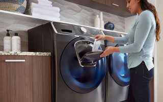 Как стирать вещи в стиральной машине samsung