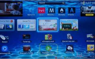 Thedark smarttv media center/server как установить на телевизор