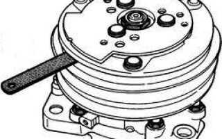 Как снять компрессор кондиционера на хонда фит